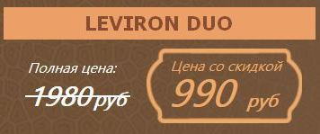 Масло Leviron Duo